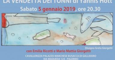 PALERMO: Sabato 5 gennaio 2019, Emilia Ricotti e Yannis Hott di scena a Cinematocasa