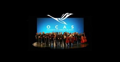 OCAS - orchestra da Camera di Siero al Museo Archeologico di Napoli, 25 Luglio 2015.-di Francesca Siniscalchi