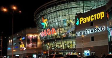 """Astana - I Centri Commerciali, """"città"""" nella città, fanno teatro per tutti, grandi e piccoli."""