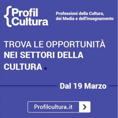 Il primo sito dedicato al lavoro in Italia. Dal 19 Marzo i professionisti nei settori della cultura avranno un nuovo punto di riferimento: profilcultura.it