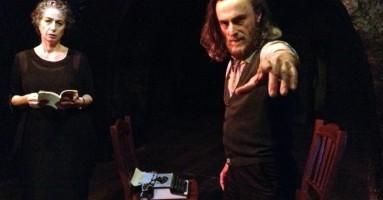 PROVINCIA INQUIETA (LA) - regia Massimiliano Perrotta