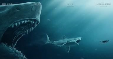"(CINEMA) - ""Shark - Il primo squalo"" di Jon Turteltaub. - A megalodo', te do 'n mozzico 'n testa!"
