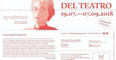 Al via la XXV edizione de I SOLISTI DEL TEATRO - dal 19 luglio al 7 settembre all'interno dei Giardini della Filarmonica Romana, ROMA