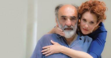 PADRE (IL)  - regia Piero Maccarinelli