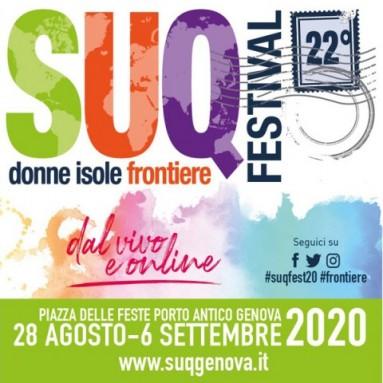 """GENOVA: 22° SUQ FESTIVAL TEATRO DEL DIALOGO - """"Frontiere"""" dal 28 agosto al 6 settembre 2020"""