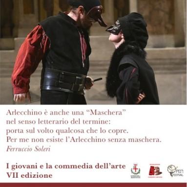 I GIOVANI E LA COMMEDIA DELL'ARTE, VII EDIZIONE - Hai già degli impegni per la sera del 21 febbraio 2020? Potresti salire sul palco del Teatro Bibiena di Mantova!